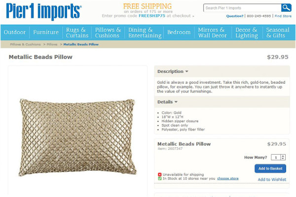 Pier 1 metallic beads pillow